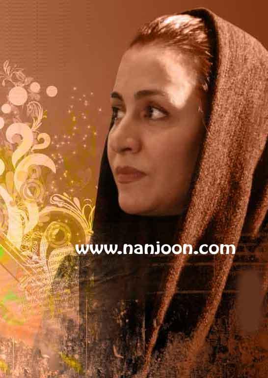 http://www.nanjoon.com مریلا زارعی