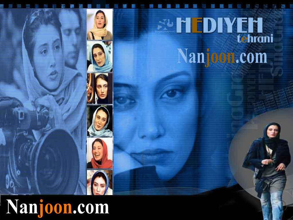 http://nanjoon2.persiangig.com/image/bazigaran/bazigaran%202/nanjoon%20(5).jpg