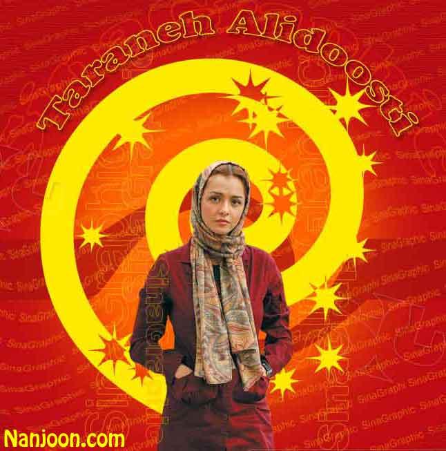 http://nanjoon2.persiangig.com/image/bazigaran/nanjoon%20(27).jpg