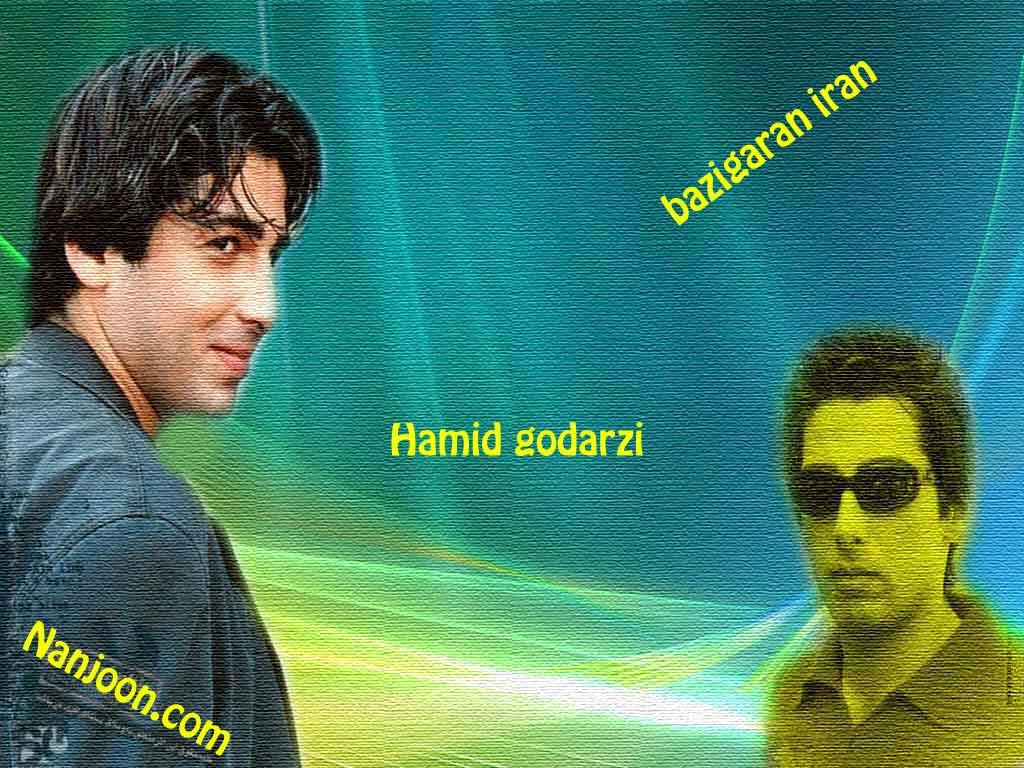 http://www.nanjoon.com حمید گودرزی