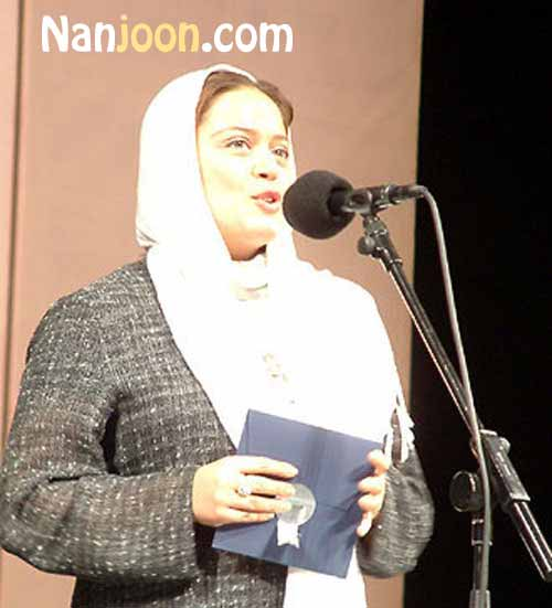 http://www.nanjoon.com  بهاره رهنما